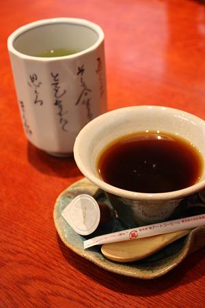 【ランチ】稲毛海岸・さかえ寿司/コーヒー