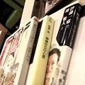 写真: フリマにて一冊20円で二冊...
