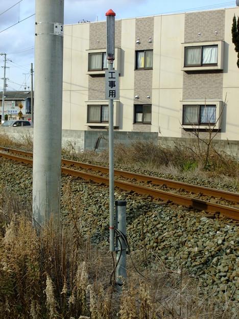 工事用特殊信号発光機(?形)