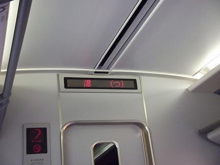 220-LED_2