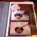 Photos: 拉麺shin. メニュー