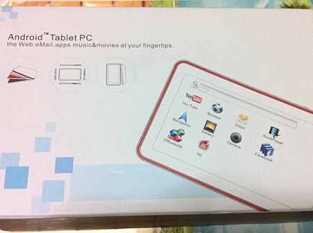 中華PAD N71A箱