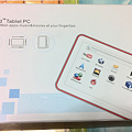 写真: 中華PAD N71A箱