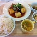 Photos: 札幌市下水道庁舎食堂 日替わり