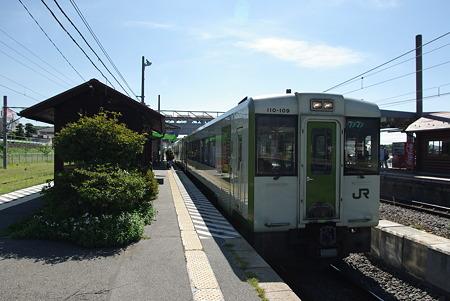 IMGP4846