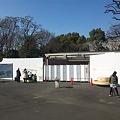 Photos: 上野動物園   パンダ準備...