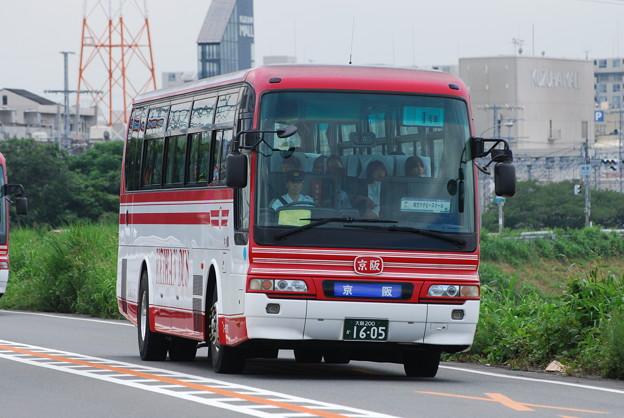 2010_0704_110235 C-1973