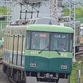 Photos: 2011_0501_163246T