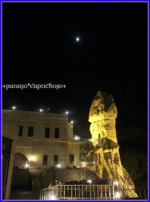 月夜のカッパドキア