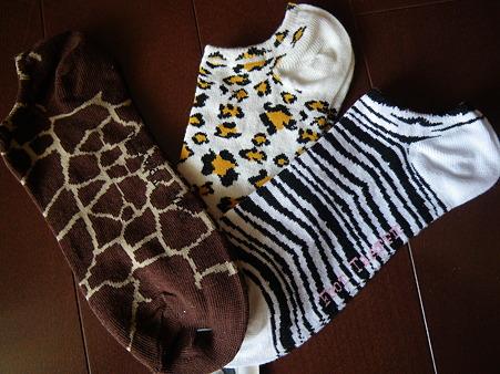 動物柄靴下