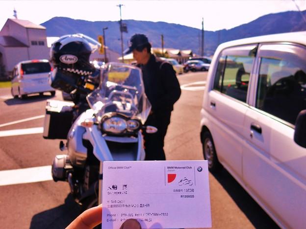 bmwGS/四日市から(in奥琵琶湖)『キャンプすんねん』