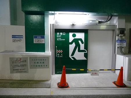 101003-川崎T往路前半 (21)