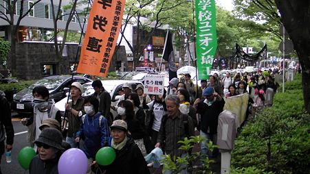 渋谷 原発やめろデモ 20110507 (28)