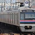 Photos: 京成3000形