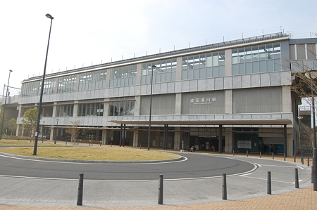 京成電鉄 成田湯川駅