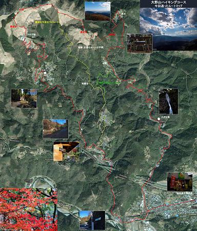 大野山コースルートマップ