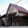 JR北海道・釧網本線、川湯温泉駅
