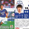Photos: Jリーグチップス2001No.104中村俊輔(横浜Fマリノス)