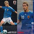 Photos: Jリーグチップス2009JN-59本田圭佑(VVVフェンロ)