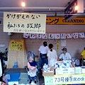 写真: 高幡台団地 73号棟に住み続けたい住民の会
