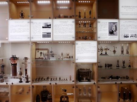 東京工業大学百年記念館 2階展示室 206 電気?光/通信の先端研究史