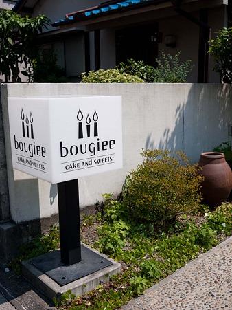 bougiee(ブジー)