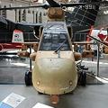 Photos: XOH-1 観測ヘリコプター モックアップ IMG_0467