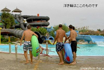 Photos: 浮き輪持ってゴー