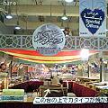 Photos: ラマダン特設菓子売り場