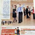 Photos: LeionShinbun