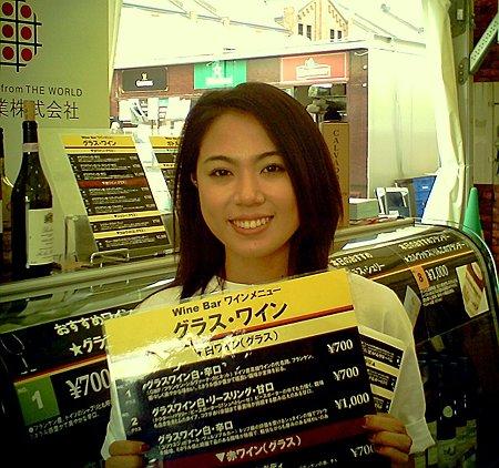 2010.10.06 横浜赤レンガオクトーバーフェスト2010 ドイツワイン ノーマルモードSQ30m