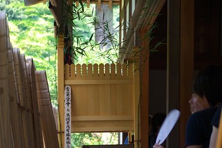2011.08.09 北鎌倉 円覚寺 如意庵 施餓鬼棚