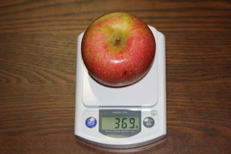 IMG_1711重量 サイズ変更