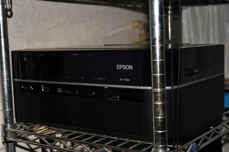 EP-704Aを買った。