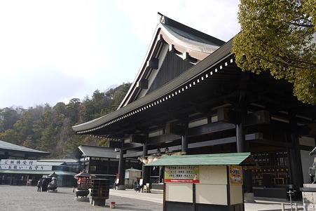 岡山 最上稲荷2