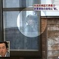 Photos: 畠山鈴香宅にヨネヤマ剛健君の霊