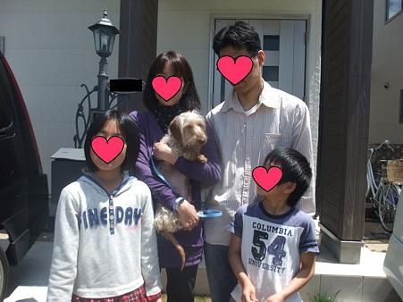 ジオの家族