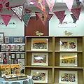 写真: 喜久屋書店阿倍野駅店子ども館では、中川洋典さんの絵本「おこのみや...