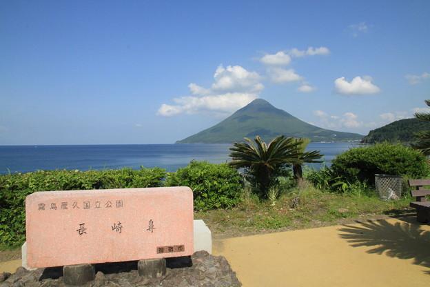 写真: 100516-56九州ロングツーリング・長崎鼻