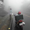 写真: 100519-8雲仙温泉