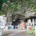 110510-55四国・中国地方ロングツーリング・龍河洞入口