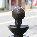 Photos: 110519-189水木ロード・妖怪