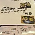 Photos: つけめん えびす丸@ユーカリが丘(3)
