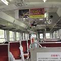 DMU Kiha 52 / sold to Isumi Railway (inside)