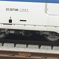 CRH2-071C 台車