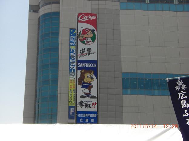 Photos: PO20110515_0006