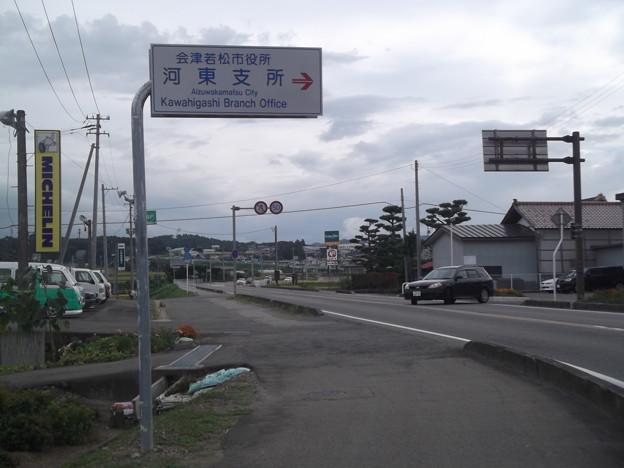広田 - 1