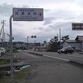 Photos: 広田 - 1