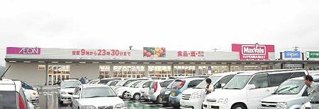 マックスバリュ幸田店 2010年7月29日(木)午前8時 オープン 初日-220729-1