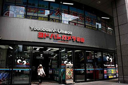 yodobashicamera umeda-220815-3